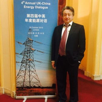 Attending UK-China Energy Dialogue