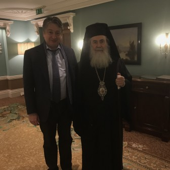 After a brotherly dinner in London with His Most Godly Beatitude Patriarch Theophilus III of Jerusalem